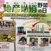 (7月19日金曜日)町田の駅近グリーンマーケットで有機野菜が集まります