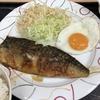 〜遅当番の土曜日! 最強食堂〜