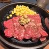 北幸の「ペッパーランチ 横浜天理ビル店」でワイルドジューシーカットステーキ