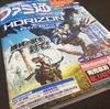 フライハイワークスがニンテンドースイッチでリズムゲーム「VOEZ(ヴォイズ)」を3月に配信!
