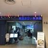 東京タワー水族館に行ってきた