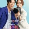 韓国ドラマ「彼女の私生活」感想 オタクに恋は難しくない