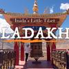 インド映画「きっとうまくいく」のロケ地、高原地帯ラダックに行ってみた。