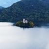 クロアチアのザグレブからスロベニアのブレッド湖への日帰り旅行記