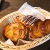 伊豆の美味しいパン屋さん「ル・フィヤージュ」実際に食べてきた感想とおすすめパンを紹介!