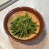 三度豆の季節