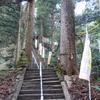【金運アップ】金持神社に行ってきました!【宝くじ当選】