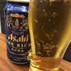 【飲みレポ】アサヒビール ザ・リッチ(THE RICH) なんとライバルはプレミアム!?