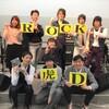 """2017年2月18日(土)""""虎D ROCK""""×""""アコパラ""""ライブ開催します!!※2月17日(金)更新"""