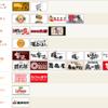 コロワイドが運営している飲食店って?グループ会社から見える数々の有名ブランド。