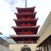 80個目の御朱印は、東京・八王子の雲龍寺です!