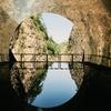 新潟の穴場スポット?! インスタ映えする清津渓へ行ってきました。