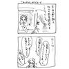 夫紹介続き@タイ漫画②