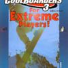 クールボーダーズのゲームと攻略本とサウンドトラックの中で どの作品が最もレアなのか