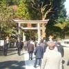 中・平塚・伊勢原・連合総代会の参拝研修旅行が行われました