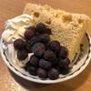 【FLAVOR/フレイバー】メープルシフォンケーキを頂いたので食べてみた感想