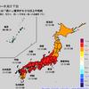 【1か月予報】向こう1か月は沖縄・奄美地方を除いて全国的に暑くなる予想!異常天候早期警戒情報が出されていて7/26から約1週間は関東甲信・東海・近畿・中国・四国・九州北部で平年よりかなり気温が高くなりそう!