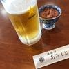 糖質制限(ケトジェニックダイエット)52日目。ホテル三日月バイキングで食べ過ぎたおっさんの末路