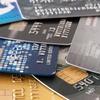 クレジットカードを断捨離。浪費防止と節約のダブル効果でスッキリ!