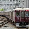 阪急、今日は何系?528…20210820