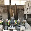 【アラ還さんぽ】あの頃の東京ぶらりさんぽを懐かしむ。