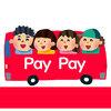 PayPay普及でスマホ携帯はソフトバンク、ワイモバに乗り換えるべきか / SBグループ還元ポイントがPayPay残高に一元化される仕組みが明快すぎる #ペイペイ