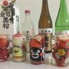 イチゴをいろんな日本酒漬けで大乱闘スマッ酒ブラザーズ~金冠黒松パック酒VS博多練酒VS宗玄しぼりたて生原酒VS繁枡大吟醸生々酒