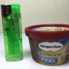 【期間限定】ハーゲンダッツ トリプルショコラを食べてみた。【アイス】