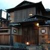 京都人も大満足!大人気「天ぷら八坂圓堂」で、お得なランチを食す。