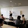 2015年度 一の会・東洋基礎医学講座(第1回) 2015.4.19