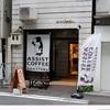 小伝馬町「ASSIST COFFEE ROASTERY(アシストコーヒーロースタリー)」