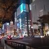 週明け街散歩 銀座・築地 12/14.2020