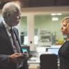 【スカーレット・ヨハンソン主演】脳の覚醒とその能力 映画『LUCY』 感想・考察