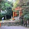 熊野紀行その3・神倉神社