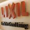 【インタビュー】業務効率化にとどまらないLIXILのナレッジマネジメントー組織文化の源へー