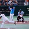 2017 110th game@東京ドーム vs De