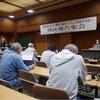 生コンの安売りを食い止めた産別組合への不当判決。関西生コン支部大阪ストライキ2次事件判決報告集会