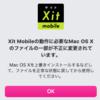 Xit Mobile+BigSurででたエラーはアプリを入れ直したら治った