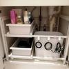 洗面台下の狭いスペースを有効活用