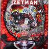 藤商事「CR ZETMAN The Animation」の筐体画像&情報