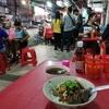 タイのハジャイでの出費(まさかの3回目w)