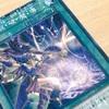 「遊☆戯☆王チップスうすしお味」の巻