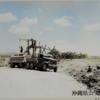 1945年 7月4日 『宜名真・辺戸住民斬殺事件』