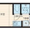 東京で6畳弱の狭い物件に、住みたい人が殺到している理由は?