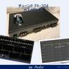 ナカミチ PA-304メンテナンス記録 (2020 11) 高調波カスタマイズ編