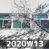 週報 2020W13
