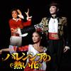 宝塚宙組「バレンシアの熱い花」全国ツアーと谷岡さんの魅力!!