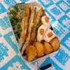 ししゃもの天ぷら弁当