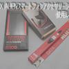 黒×赤でクールなREMAX ALIENシリーズのモバイルバッテリー・OTGハブ・ケーブルをレビュー