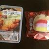 【糖質制限】セブンイレブンのチーズダッカルビとかまくらもこ。